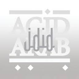 Jdid / Acid Arab | Menel, Radia. Interprète